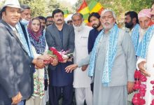 پاکستان سرائیکی پارٹی