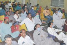 Rahim yar khan Press Club