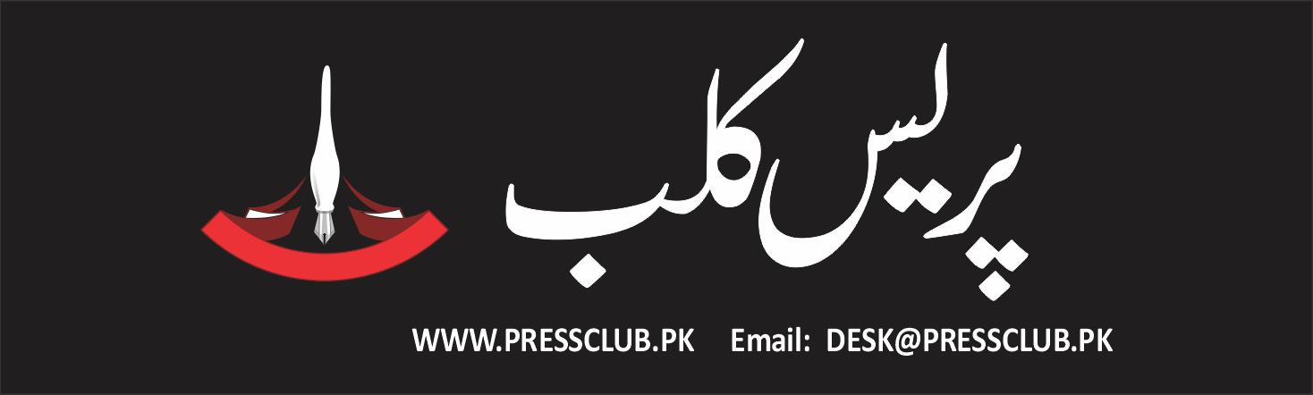 آزاد صحافت
